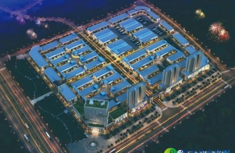 安乡国际商贸城